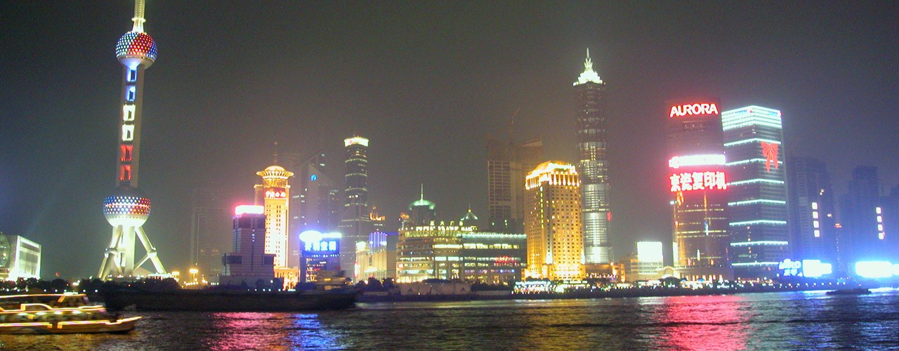 Shanghai Lujiazui new area