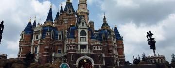 Shanghai Disney Fantasy