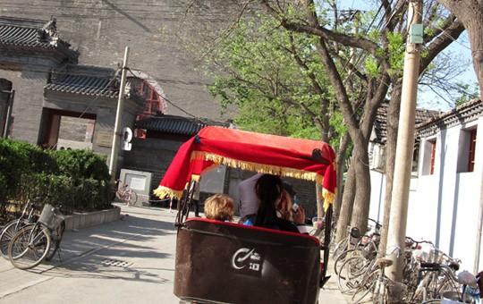 Hutong Tour' '3'