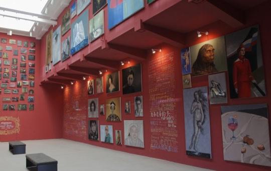 Rockbund Art Museum