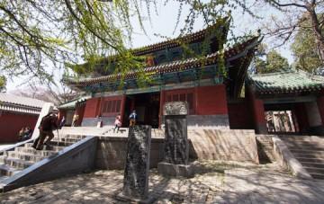 Der Shaolin-Tempel