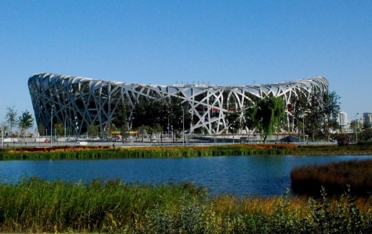 Bird's Nest stadium'