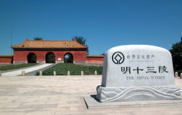 Ming Tombs & Sacred Way