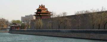 Beijing Tour from Tianjin Port Volendam Cruise