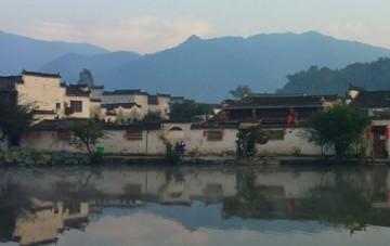Huizhou Villages