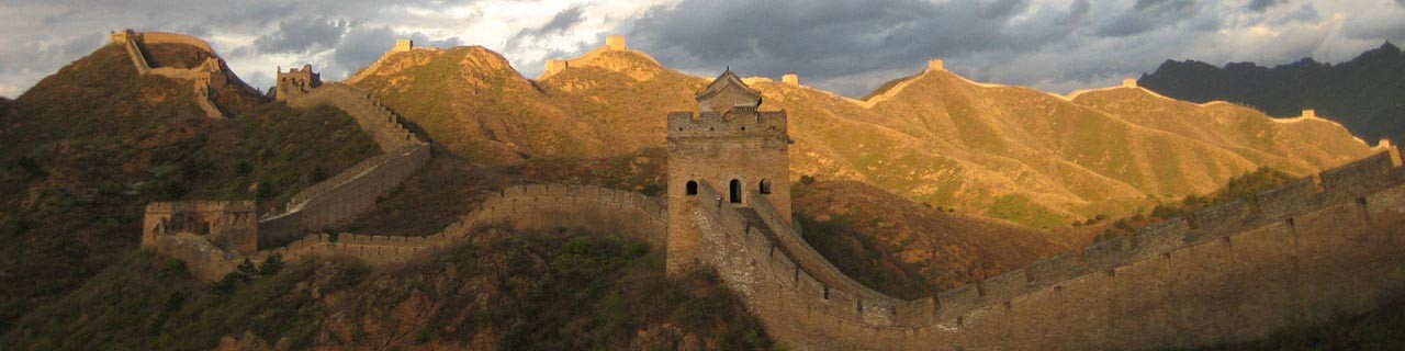 Great Wall of China Travel Guide  The China Guide