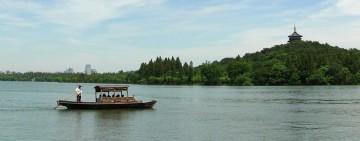 The Best of Hangzhou