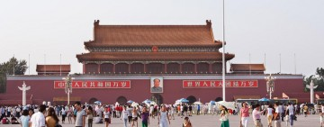 Beijing in 24 hours