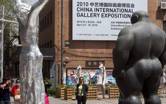 Beijing 798 Arts District