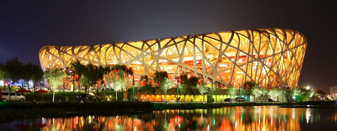 Beijing Bird's Nest stadium