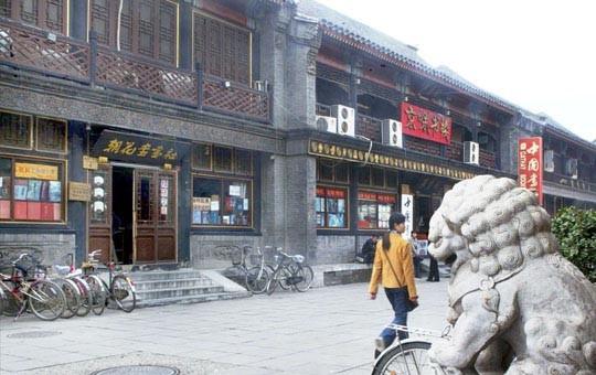 Liulichang calligraphy street