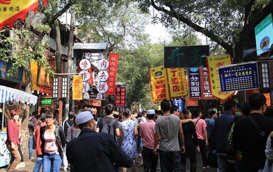 Xian Muslin Street