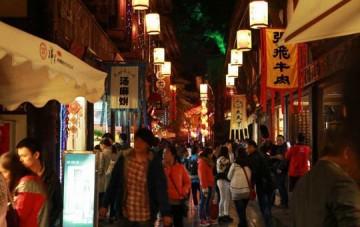 La rue piétonne Jinli