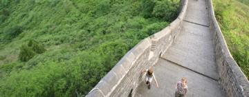 China Family Journey