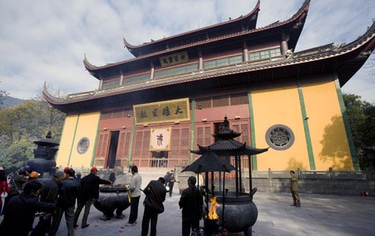 Lingyin Temple'
