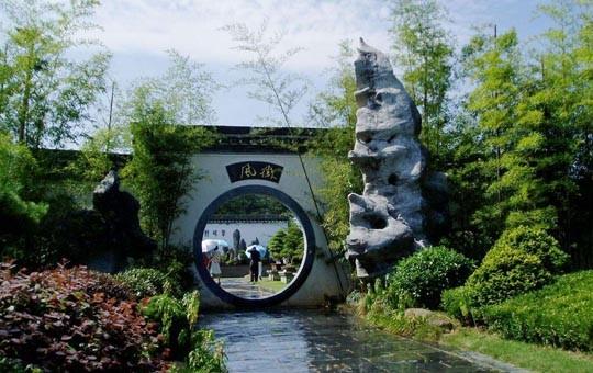 Bao's family Botanical Garden