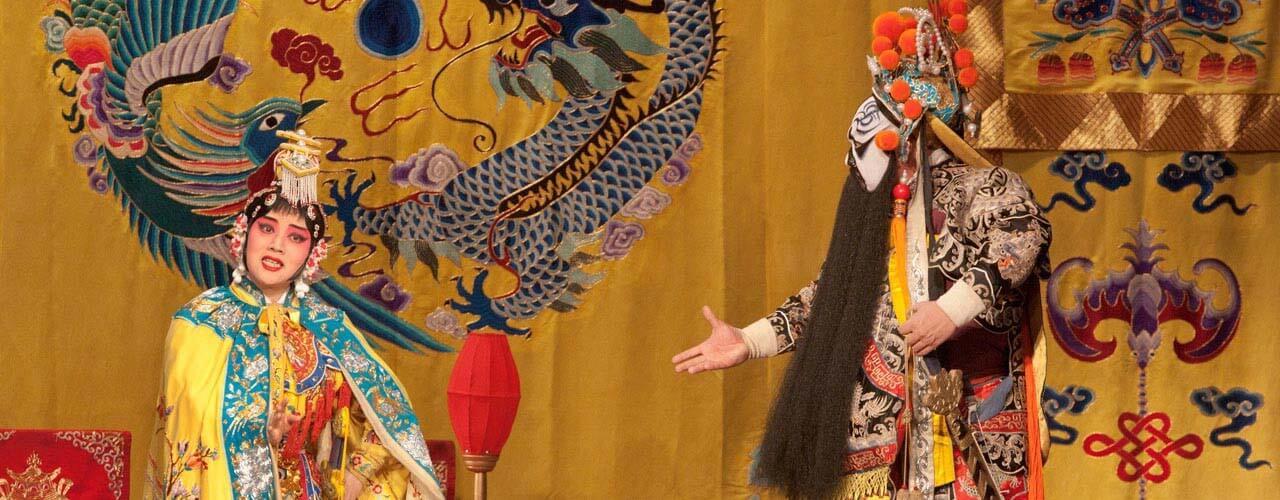 Peking Opera Show