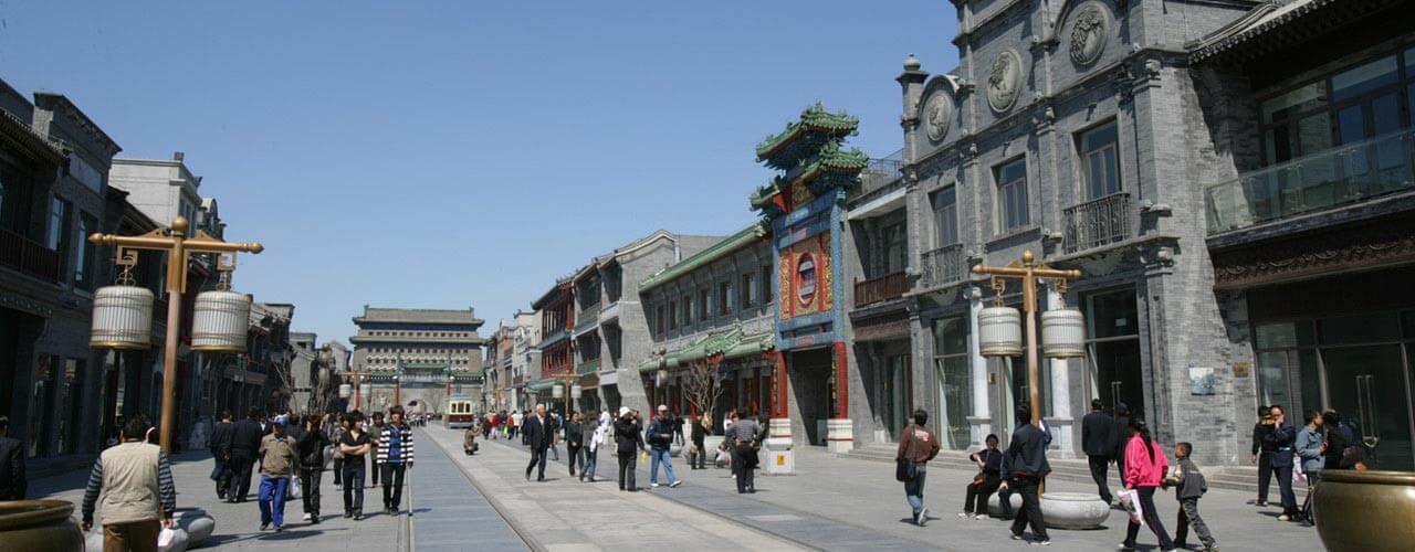 Beijing Qianmen