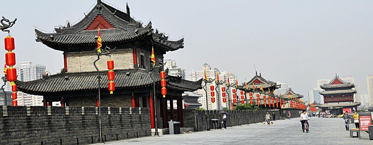 Xian's Old City Wall