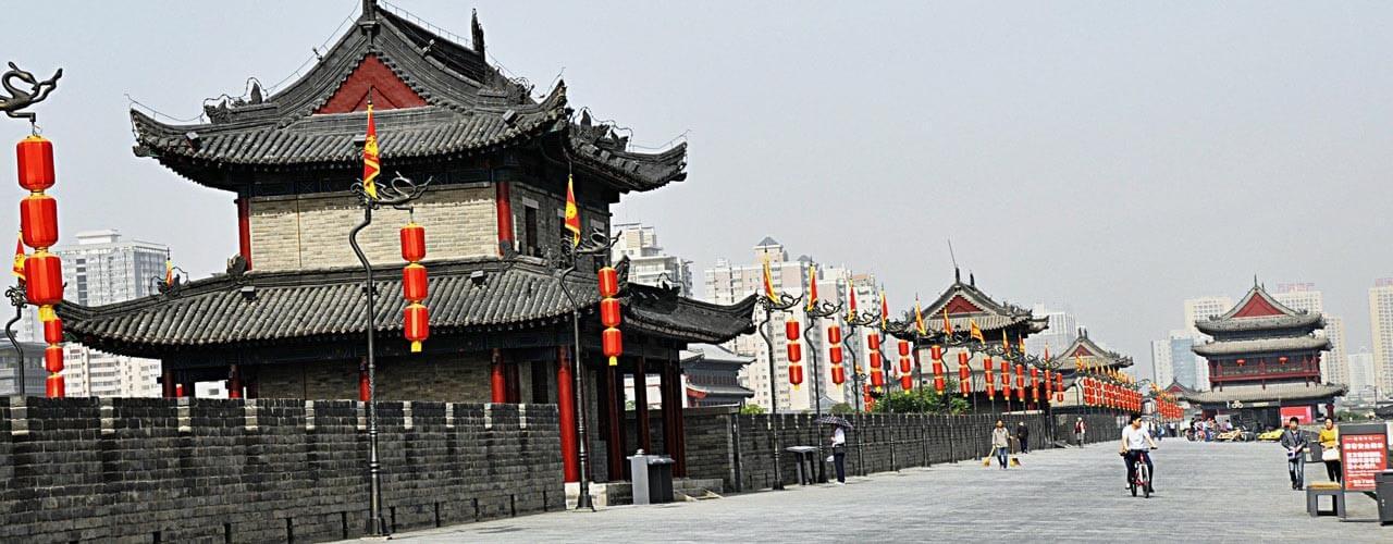 Xian's Old City Wall