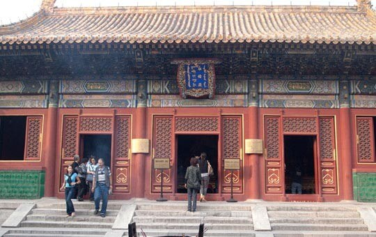 Lama Temple' '3'