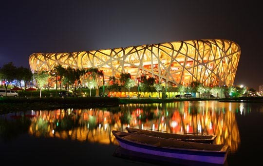 Beijing Bird's Nest stadium