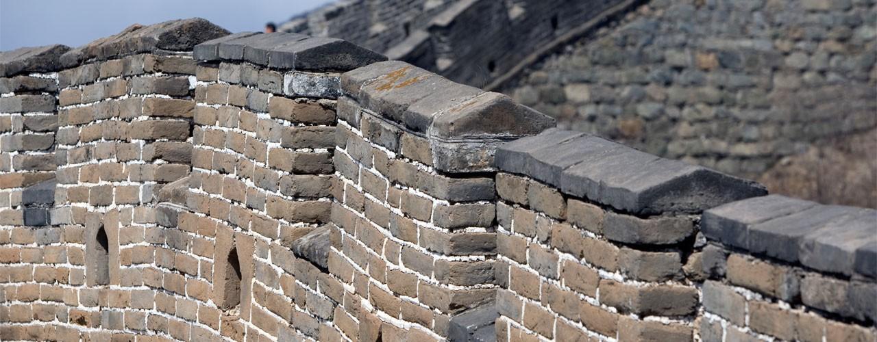 mutianyu'great'wall