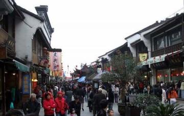 Hefang Old Street