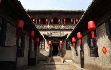 Anwesen der Familie Qiao