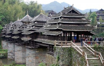 Chengyang Bridge and Dong Villages
