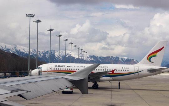 Lhasa Airport
