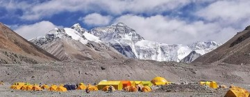 Sleep at Everest Base Camp