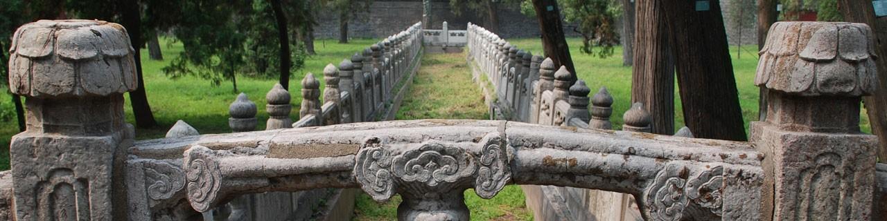 Confucius Temple in Qufu