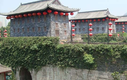 Ming Era City Wall