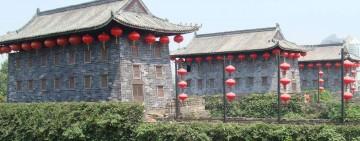 China's Modern Capitals
