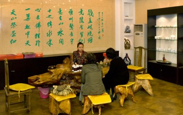 Chinese Tea Experience