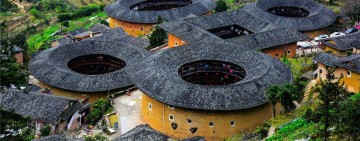 Southern China's Colonial Heritage