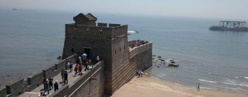 Hike to Where the Great Wall Enters the Sea