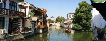 Suzhou and Tongli Water Town Day Tour from Shanghai