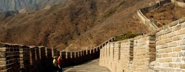 Tianjin Port Overnight Tour to Beijing