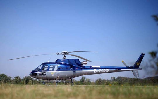 Badaling Great Wall Helicopter