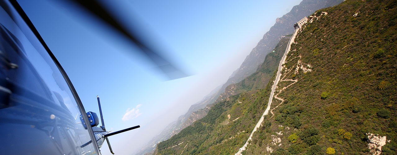 Great Wall Helicopter and Photography Tour