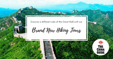 Discover a Different Side of the Great Wall with Our Brand New Hiking Tours