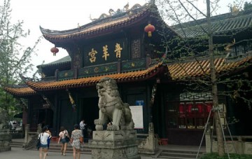 Qingyang Temple