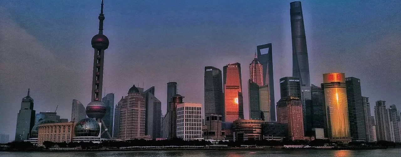 Shanghai Lujiazui New Area