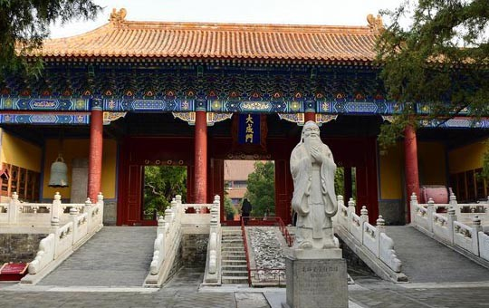 Confucius Temple and Imperial College
