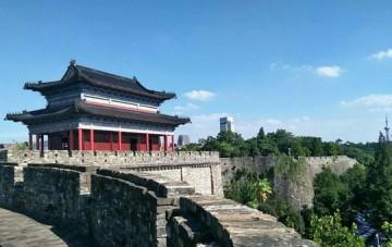 City Wall of Nanjing