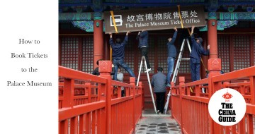 How to Book Forbidden City Ticket (Palace Museum) Online