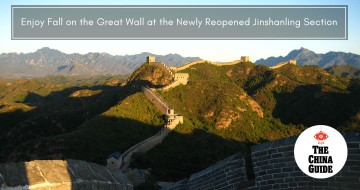 Enjoy Fall on the Great Wall at the Newly Reopened Jinshanling Section