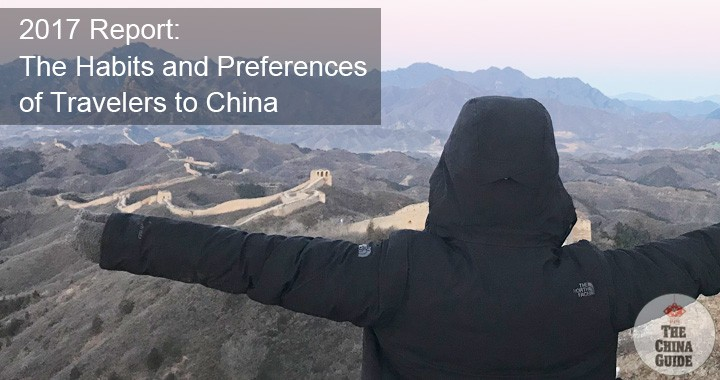 2017 China Inbound Tourism Annual Report: When and Where to Go